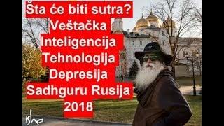 Šta će biti sutra?   Veštačka Inteligencija   Tehnologija   -Sadhguru Rusija 2018