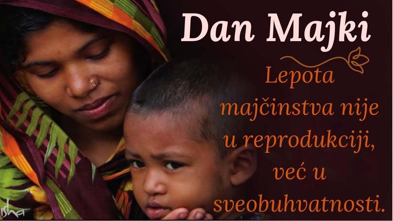 Dan majki |  Lepota majčinstva | Sadhguru
