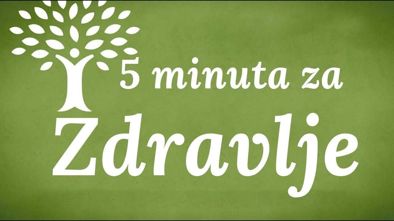 5 Minuta za Zdravlje | Sadhguru
