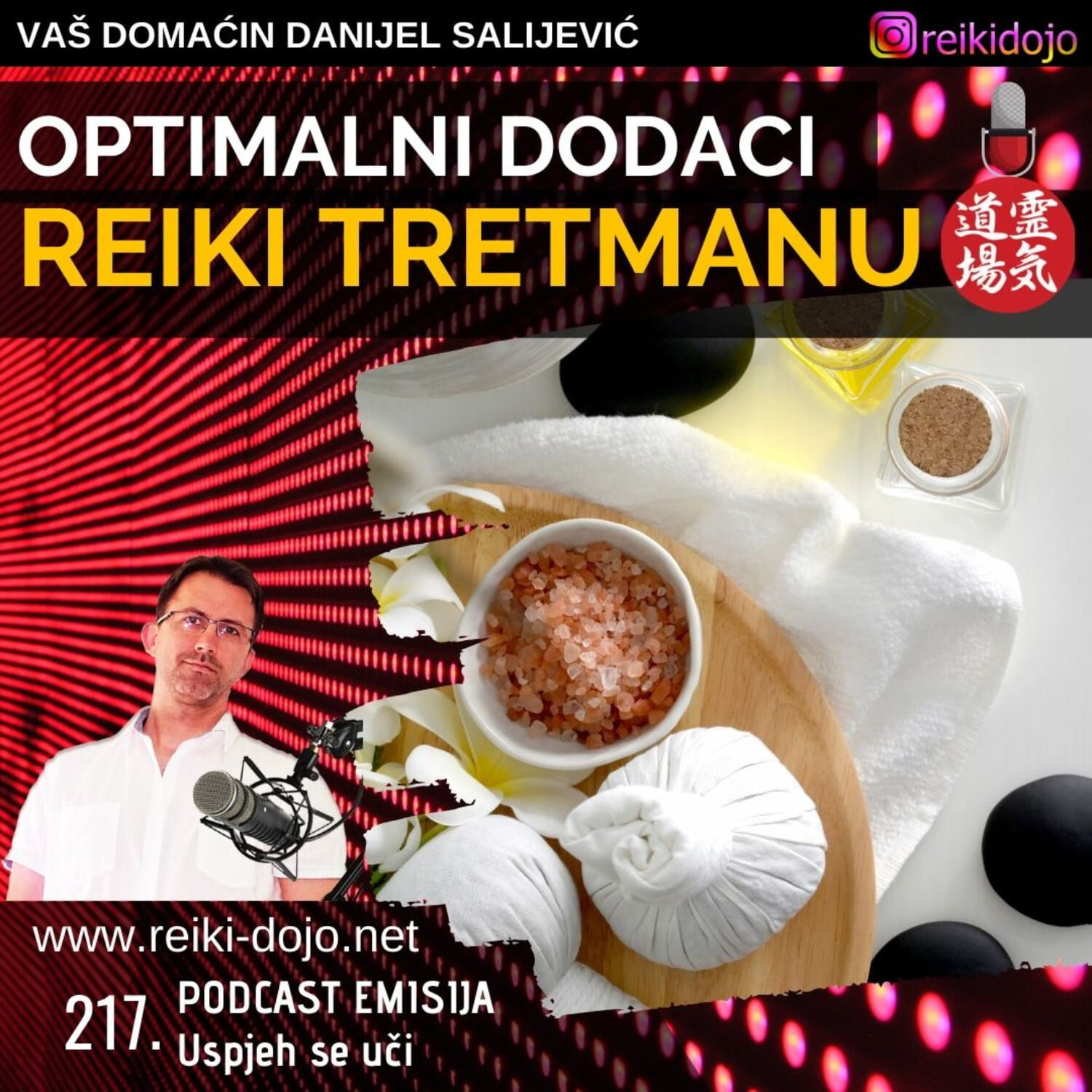 Optimalni dodaci reiki tretmanu Ep217